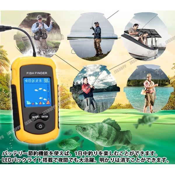最新 カラー液晶 魚群探知機 100m探査 魚探 ポケ探 ポケット魚群探知機 ソナー 電池 小型 釣り フィッシング|jxshoppu|09