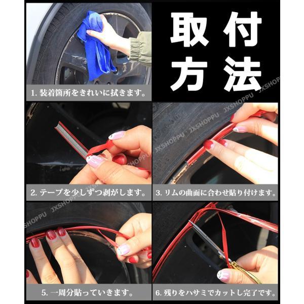 メッキ仕様 リムガード プロテクター モール ガード 8m テープ 汎用 保護 ホイール タイヤ ライン キズ防止 キズ隠し ガリ傷防止|jxshoppu|07