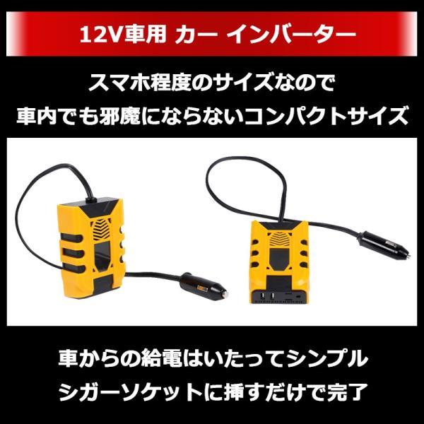 車載 カーインバーター シガーソケット給電 120W AC110V イエロー 黄色 スマホ タブレット 急速 充電 2.1A 1A 軽量 静音 12V カー用品|jxshoppu|02