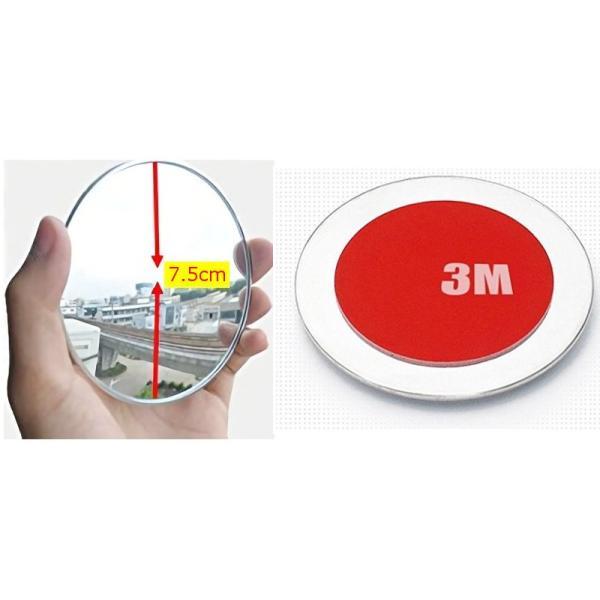 サイドミラー用 補助ミラー 丸型 75mm トラック 軽トラ 大型車 凸面鏡 事故 予防 駐車 確認 カバー 角度|jxshoppu|04