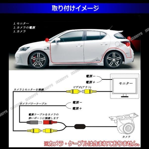 12V車用 オンダッシュモニター 5インチ 液晶モニター バックカメラ スタンド フロント 吸盤で設置可能|jxshoppu|05