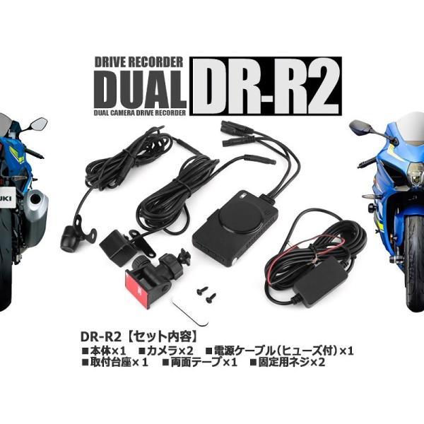 バイク用 ドライブレコーダー ドラレコ 前後撮影 ダブルカメラ 720p Gセンサー ループ録画 防水 IP68 140度広角 日本語説明書付|jxshoppu|04