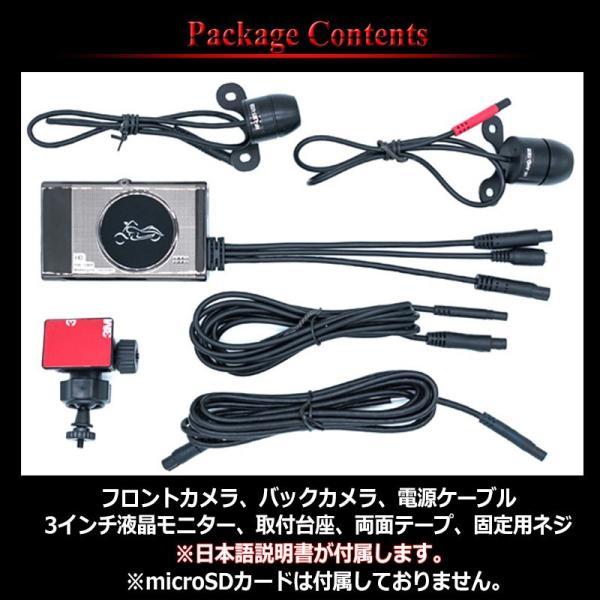 【改良版】ドライブレコーダー バイク用 ドラレコ 前後撮影 高画質 1080P フルHD 140度広角 防水 Gセンサー 3インチモニター アクションカメラ 日本語説明書付|jxshoppu|07