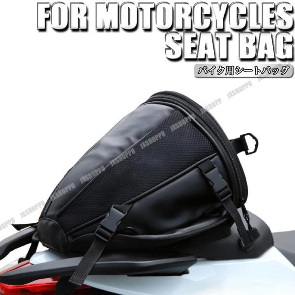 バイクバッグ バイク用ポーチ ブラック 黒 シートバッグ タンクバッグ 防水 2WAY 合皮|jxshoppu