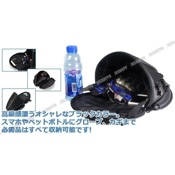 バイクバッグ バイク用ポーチ ブラック 黒 シートバッグ タンクバッグ 防水 2WAY 合皮|jxshoppu|02