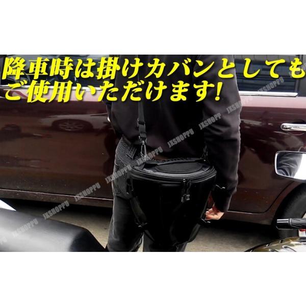 バイクバッグ バイク用ポーチ ブラック 黒 シートバッグ タンクバッグ 防水 2WAY 合皮|jxshoppu|03