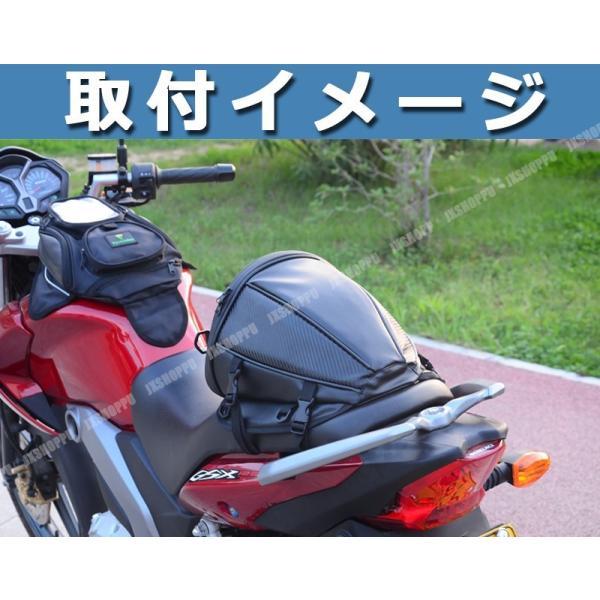 バイクバッグ バイク用ポーチ ブラック 黒 シートバッグ タンクバッグ 防水 2WAY 合皮|jxshoppu|04