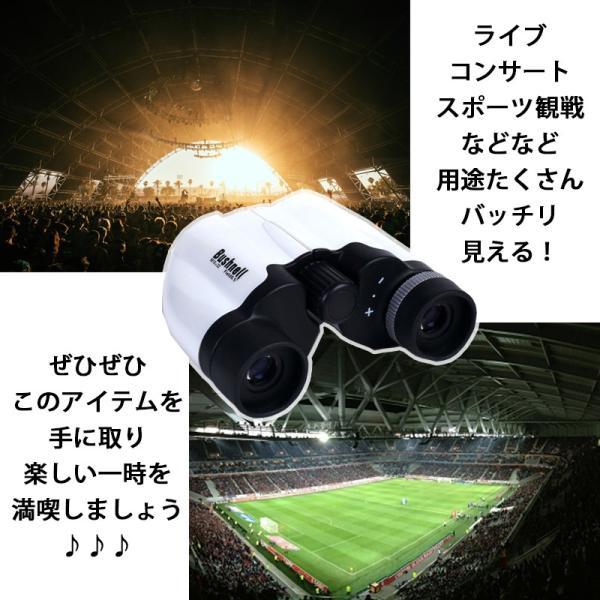 双眼鏡 10倍 コンサート スポーツ観戦 アウトドア 旅行 ライブ コンパクト 軽量|jxshoppu|02
