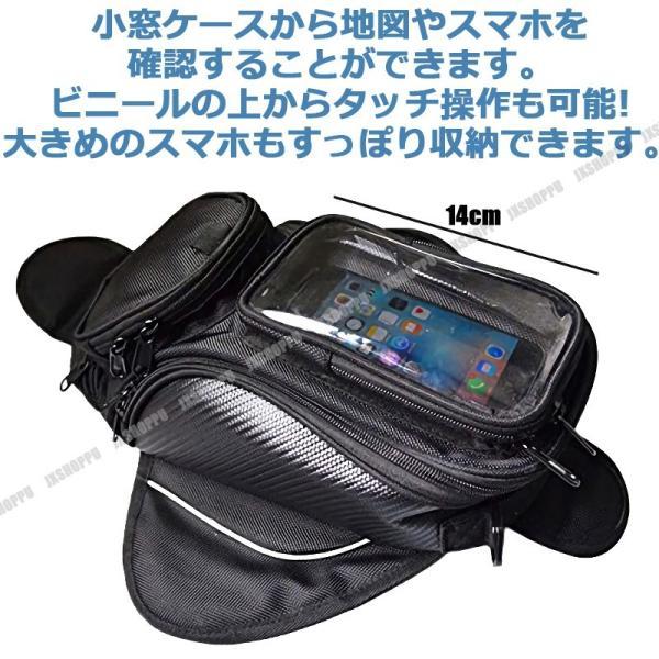 バイク用 タンクバッグ マグネット取付タイプ 大容量 4L収納 5.5インチのスマホもOK ブラック|jxshoppu|03