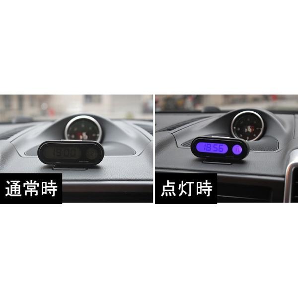車載 LED デジタル 時計 温度計 2in1 エアコン エアベント 吹き出し口 空気光口 ダッシュボード デジタル時計 夜間|jxshoppu|02