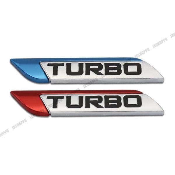 TURBO エンブレム ステッカー ロゴ ブルー レッド 左 メタル 立体 ターボ カスタム パーツ ドレスアップ 外装