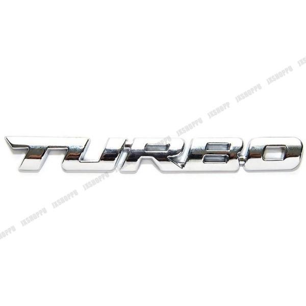 TURBO エンブレム ステッカー ロゴ シルバー メタル 立体 ターボ カスタム パーツ ドレスアップ