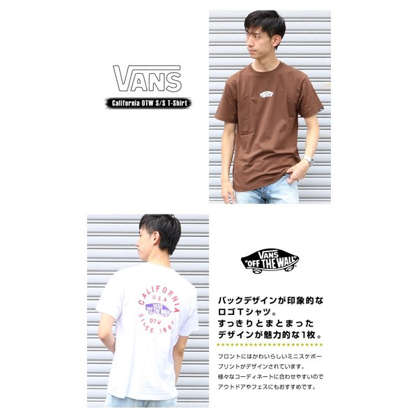 VANS ヴァンズ バンズ Tシャツ オフザウォール バンズロゴ スケートロゴ カリフォルニア バックプリント 半袖 ロゴ VA18HS-MT19 メンズ プリントTシャツ|jxt-style|02