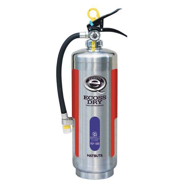 蓄圧式 粉末(ABC)消火器(ステンレス) 10型 PEP-10DS