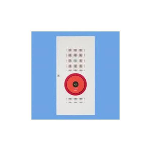 【Panasonic パナソニック】総合盤 (機器収容箱) P型2級 内器(小型・露出型・屋内用)[BV964401HK]