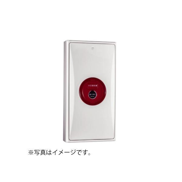 【HOCHIKI ホーチキ】フラット型小型機器収容箱(音響装置なし/差動分布型感知器収納スペースなし・屋外型、露出型/縦型)[KSR-27HSIW]