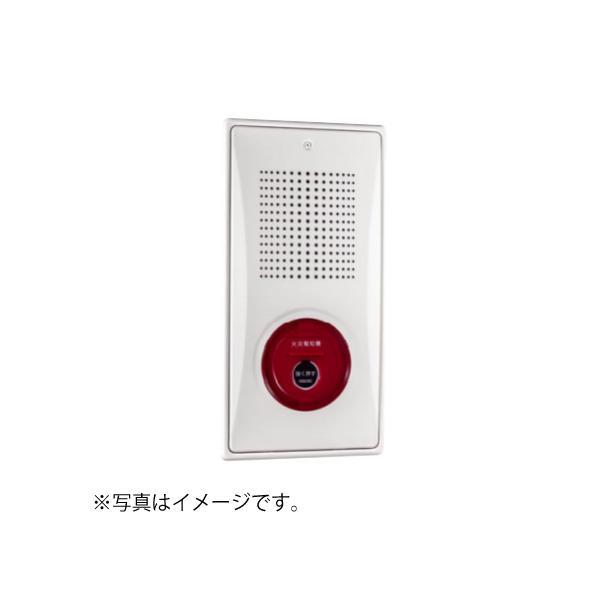 【HOCHIKI ホーチキ】フラット型小型機器収容箱(差動分布型感知器収納スペースなし・防雨型、埋込型/縦型)[KSU-10HSIWY]