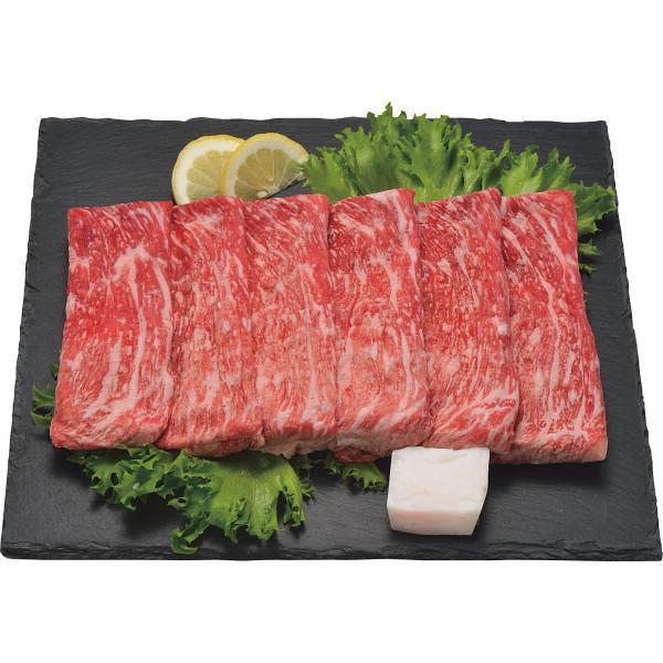 松阪牛 すき焼き用モモ(500g) 牛肉