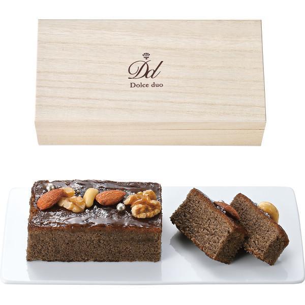 ショコラとナッツのパウンドケーキ(木箱入) 焼き菓子 〈DD-02〉