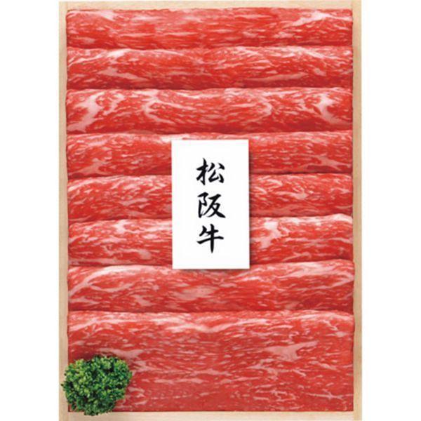 メーカー直送 松阪牛 モモすき焼き(330g) 牛肉 ギフト お中元 2021 御中元 暑中御見舞 夏ギフト 感謝を込めて 人気の商品を厳選