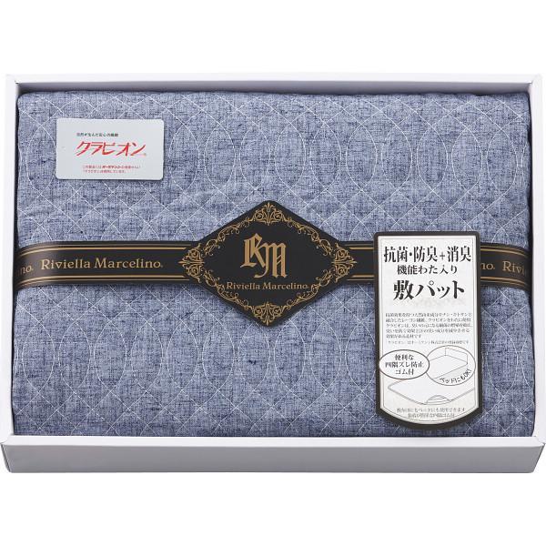 抗菌・防臭+消臭わた使用 麻入敷パット  のし 包装 ラッピング メッセージカード 無料