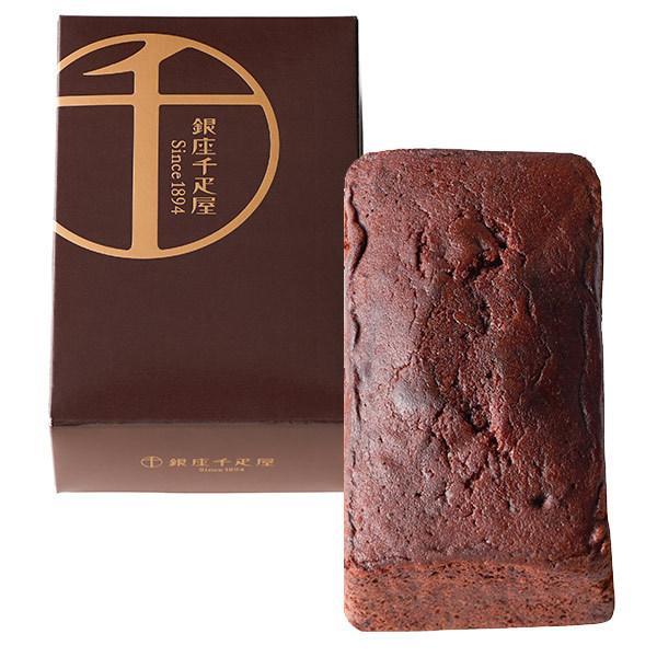 銀座千疋屋 銀座チョコパウンドケーキ 〈PGS-314〉 スイーツ ギフト デザート おやつ