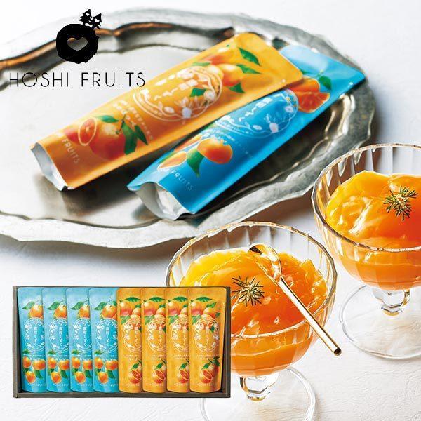 ホシフルーツ 凍らせてもおいしい高級みかんジュレ 蜜柑しずく 〈HFMZ-001〉 スイーツ ギフト デザート おやつ