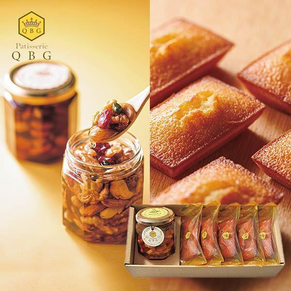 パティスリーQBG 森のぐだくさんナッツのはちみつ漬け&フィナンシェA 〈QBG-011〉 スイーツ ギフト デザート おやつ
