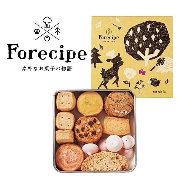 お菓子 詰め合わせ Forecipe ちいさな森のクッキーS 名入れ対応 〈99031-01〉 FRCP-15|jyoei