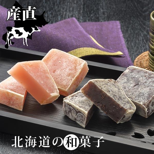 北海道産小豆と余市産りんごの金つば10個セット 六美  北海道 応援 産地直送 お取り寄せグルメ ギフト