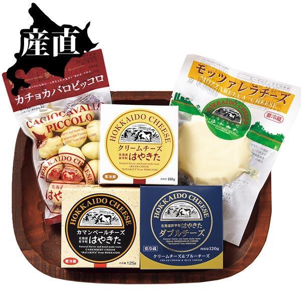 はやきたチーズギフトセット 夢民舎 〈W〉 北海道 応援 産地直送 お取り寄せグルメ ギフト