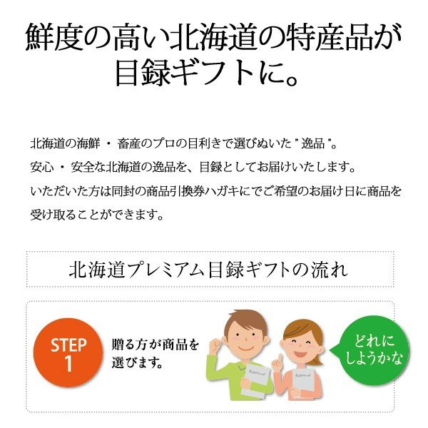 送料無料 目録ギフト 活茹たらばがに脚A J1J 賞品 景品 記念品 ...