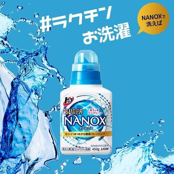 特別価格 送料無料 ライオン トップスーパーナノックスギフトセット LNW-25S ライオンナノックスギフト pq|jyoei|03