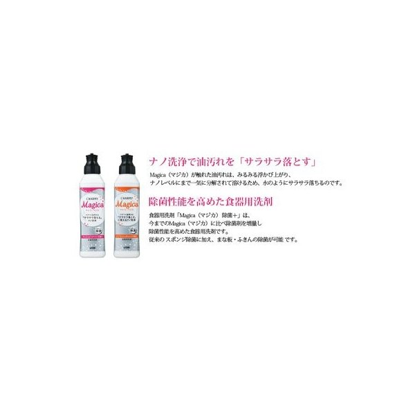 特別価格 送料無料 ライオン トップスーパーナノックスギフトセット LNW-25S ライオンナノックスギフト pq|jyoei|09