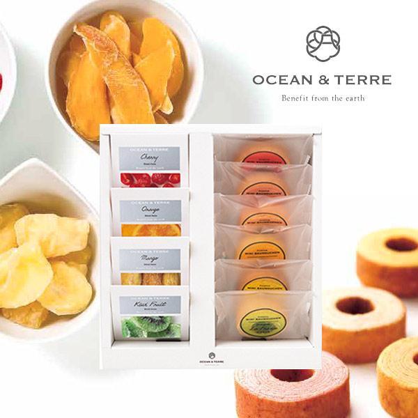 OCEAN&TERRE オーシャンテール ドライフルーツ&フルーツバーム セットA バウムクーヘン ギフトセット ギフトサービス 手提げ袋 無料ギフト