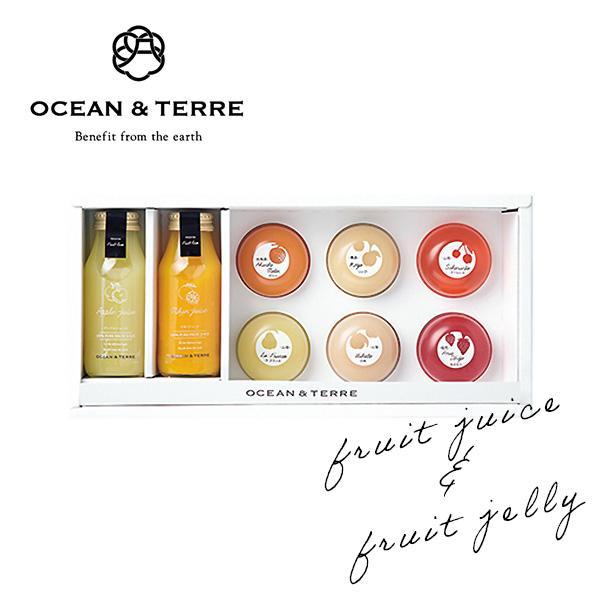 OCEAN&TERRE オーシャンテール ジュース&ゼリーセットE 100%フルーツジュース 詰め合わせ おしゃれギフト のし ラッピング メッセージカード 手提げ袋 無料