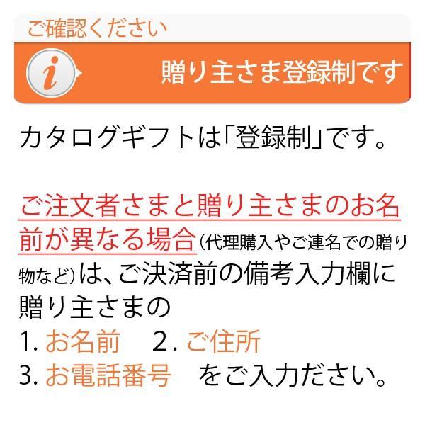 カタログギフト 男性 マイプレシャス メンズコレクション 3,600円コース 父の日 プレゼント 父の日ギフト|jyoei|06