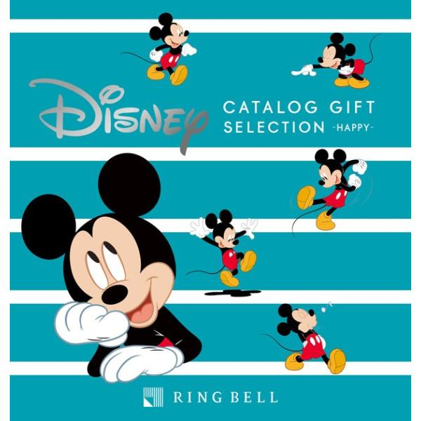 ディズニー カタログギフト リンベル Disney 4800円コース ハッピー 〈816-112〉 出産祝い 内祝い 結婚祝い 賞品 記念品