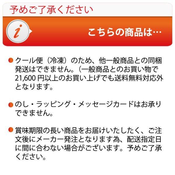 利久 醤油ケジャン カンジャンケジャン 1kg 日本 製造または加工 冷凍でお届け H8H jyoei 05