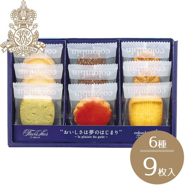 お菓子詰め合わせギフト銀座コロンバン東京フールセック9枚入〈K2015-701〉メーカー専用包装外のしのみ〈pq〉