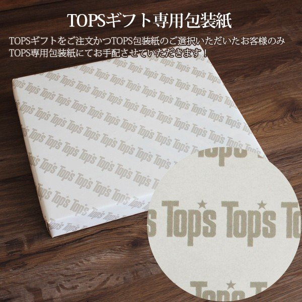 Top's トップス アソートギフト 洋菓子 詰合せ ≪tps-25≫ お祝い お返し 内祝い 香典返し ギフトサービス 無料 H8H|jyoei|05