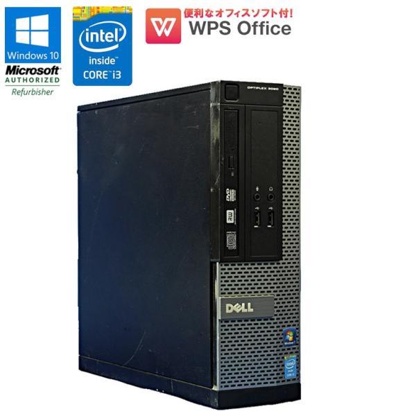 中古 デスクトップパソコン DELL OptiPlex 3020 Windows10 Core i3 4160 メモリ4GB HDD250GB DVDマルチドライブ 初期設定済