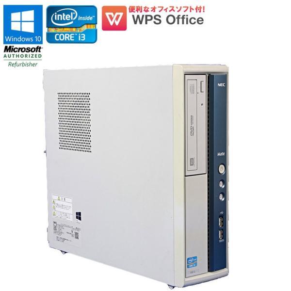 中古 デスクトップ パソコン NEC Mate MK34LB-G Windows10 Core i3 3240 3.40GHz メモリ4GB HDD500GB DVDマルチ 初期設定済