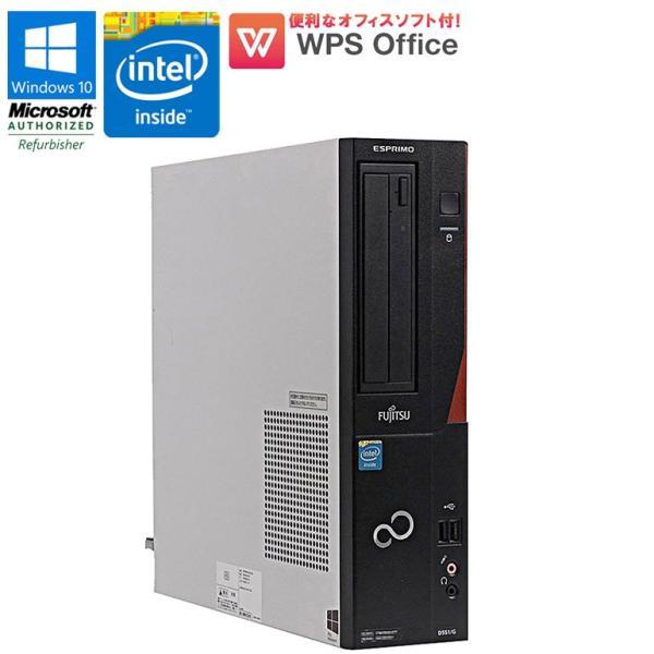 中古 デスクトップパソコン 富士通  ESPRIMO D551/G Windows10 HOME Celeron G1610 2.6GHz HDD250GB DVD-ROM 初期設定済