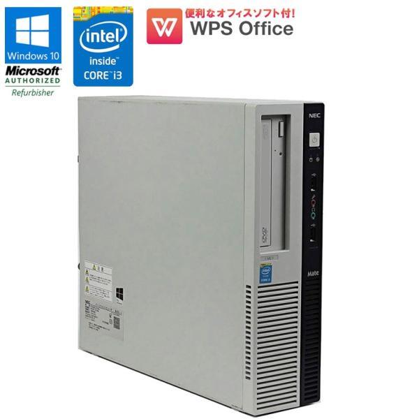 中古 デスクトップ パソコン NEC Mate MJ35LL-J Windows10 Core i3 4150 3.50GHz メモリ4GB HDD500GB DVD-ROM 初期設定済