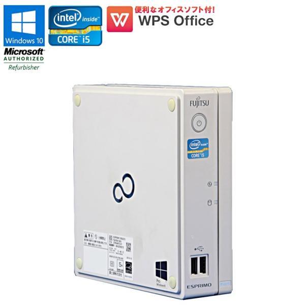 中古 デスクトップパソコン 富士通  ESPRIMO B532/G Windows10 Pro Core i5 3470T 2.90GHz HDD320GB ドライブレス 初期設定済