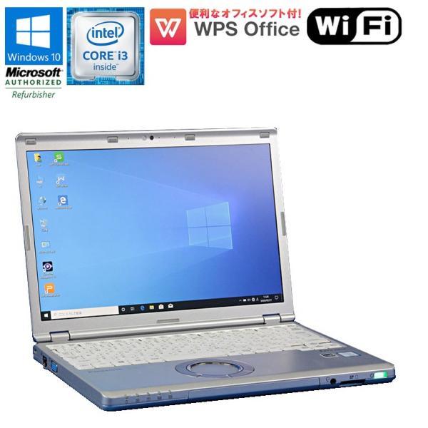 ★数量限定★ 中古 ノートパソコン Panasonic Let's note CF-SZ5 Windows10 Core i3 6100U 2.3GHz メモリ4GB SSD128GB ドライブレス 初期設定済