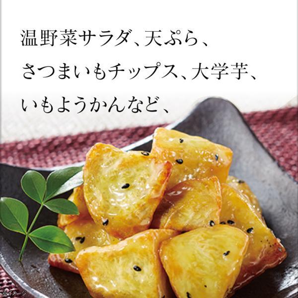 ポイント2倍 鹿児島県産 さつまいも 紅はるか(生芋)3kg M・Lサイズ混載|jyonetsubatake|09