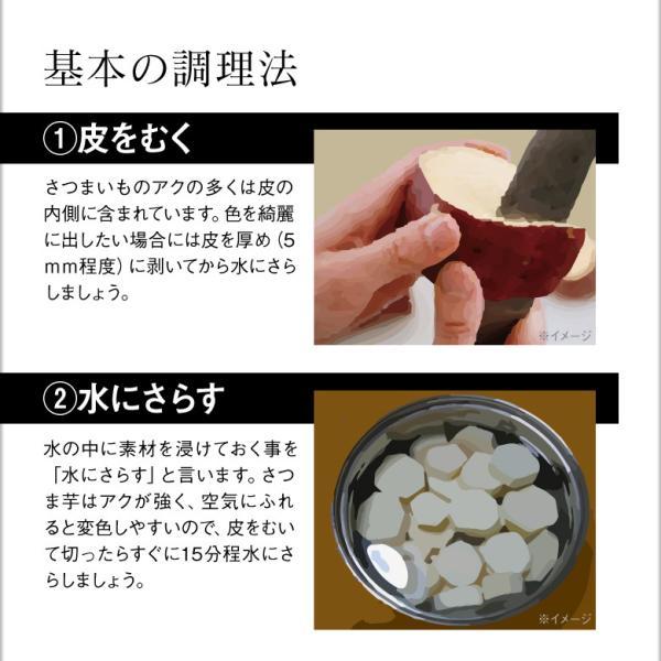 ポイント2倍 鹿児島県産 さつまいも 紅はるか(生芋)3kg M・Lサイズ混載|jyonetsubatake|08