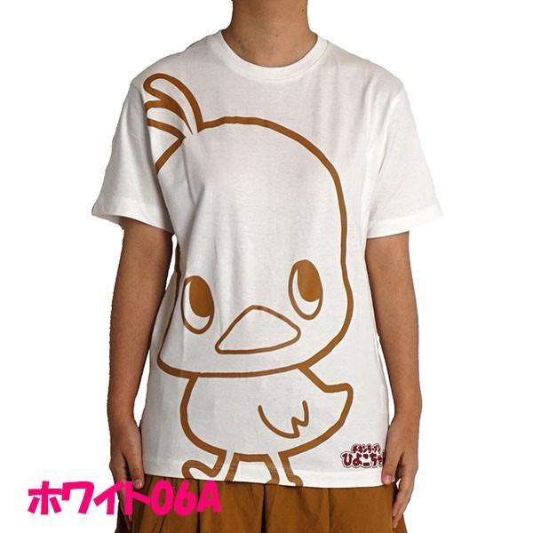 ヒヨコちゃん tシャツ ひよこちゃん チキンラーメン hra5300|jyougeya|02